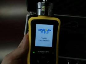 制冷机房巡检专用便携泵吸式制冷剂气体泄露报警器
