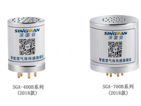 爆款直销进口酸雾气体传感器模块污染源在线监测专用集成模块
