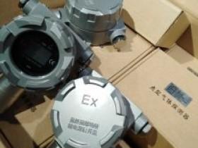 安装使用深国安二氯甲烷气体报警器的设计方案