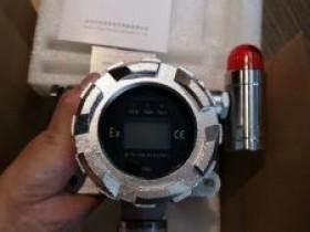 深国安VOC气体报警器促销中,欢迎选购