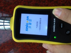可预订北京手持式可延长杆三氟化硼气体报警器2020年新款