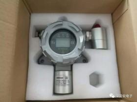 雪种制冷R32检漏仪?制冷剂R32报警器?泄露探测器