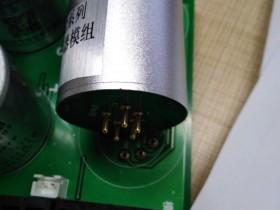 什么是乙硼烷传感器模组的零点基准线
