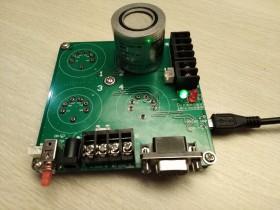 氟利昂R125传感器模块性能介绍?新冷媒传感器?厂家供冷媒传感器R125