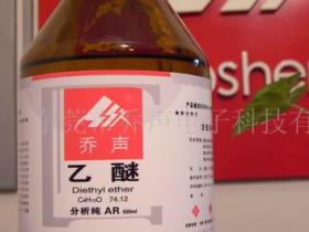 用于空气质量检测乙醚气体传感器检测模块2018款优化升级