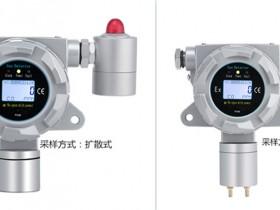 洗涤液行业专用固定式隔爆型乙醇气体报警器2020新款