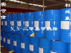手持式二甲基甲酰胺(DMF)报警器的生产厂家有哪些