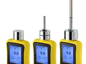 环保制冷剂专用R290报警器?手持冷媒R290检测仪