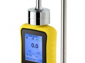 2020热销新款SGA-600C-OU手持可伸缩杆式臭气报警器