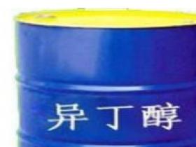 2020异丁醇气体报警器原理&异丁醇气体检测仪价格&异丁醇在线监测系统厂家