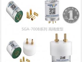 环保治理专用异味传感器模块*供应江苏废气处理异味传感器模块
