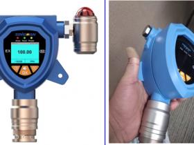 SGA-501系列正己烷气体报警器防爆型正己烷检测仪三级报警正己烷侦测器2020款