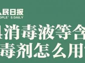 武汉地区消毒气体氯气报警器-氯气报警器工业级-防爆型消毒气氯气检测仪厂家价格