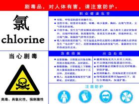 机器人专用消毒气体氯气传感器模组-京沪地区消毒气体氯气模块集成-消毒机氯气检测模块参数