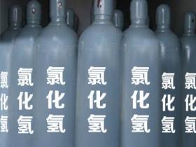 厂界氯化氢传感器检测模块485信号输出-江西化工厂氯化氢监测模块2018定制款