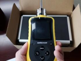 便携式二氯二氢硅气体报警器带数据存储-宁夏化工厂二氯二氢硅气体超标报警仪