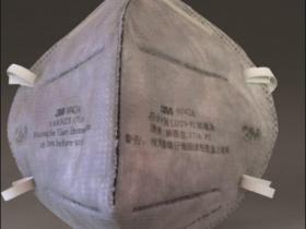 便携式劳保专用异味气体报警器