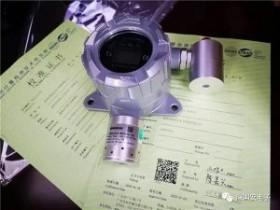 带计量证的碳氢化合物气体报警器火爆销售中
