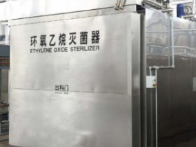 武汉消毒机器人配套专用环氧乙烷传感器