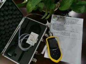 炼油厂手持式VOC气体报警器