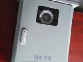 有机质固废处理臭气排放在线监测预警系统