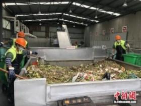 餐厨垃圾厂臭气排放在线监测预警系统