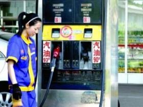 加油站安装可燃气体报警器这些作用你知道吗?