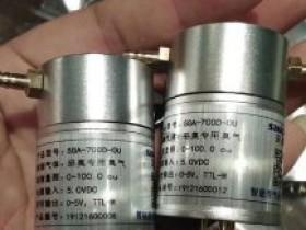 深国安臭气传感器模组的优点
