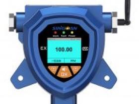 化工厂无线环氧乙烷检测仪的生产厂家哪里有