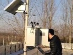 带环保认证的网格化空气质量微型监测站