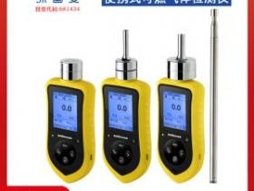 品牌可燃气体检测仪的使用应该注意事项有哪几点