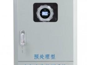 北京居民小区臭味在线监测系统实时应对臭味扰民