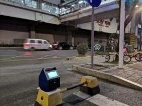 吉林手提式空气质量监测仪移动电源环境空气监测仪
