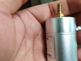 北京污染源自动监测型氯气传感器