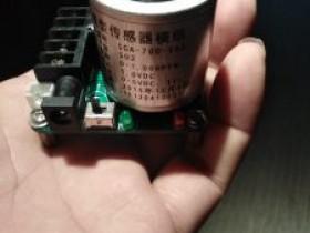 天津机器人专用输出数字信号甲烷气体传感器模块