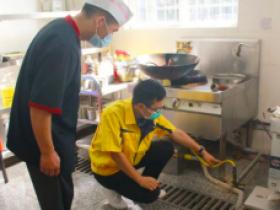 城市智慧安防工程专用可燃气体报警器民工商可燃气体检测仪