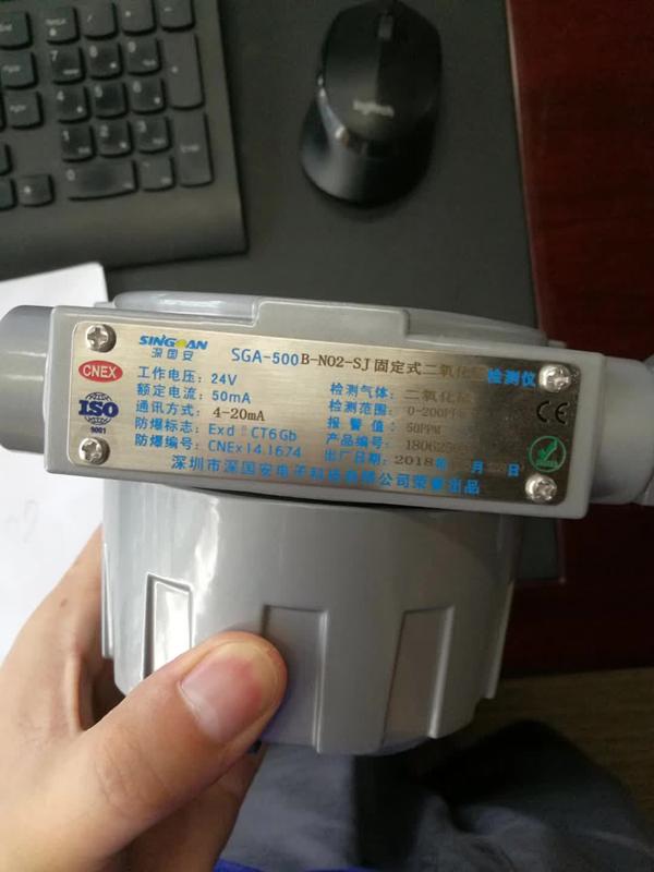 华为南方工厂再次采购深国安气体检测仪
