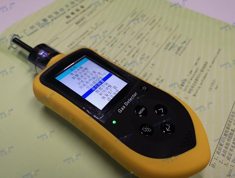 便携式甲醛检测仪能检测新装修房间的甲醛吗?