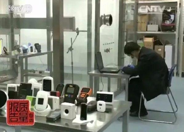 抽查30批次民用级甲醛检测仪,检测结果无一合格!