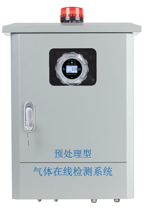 排气筒监测专用VOC在线监测系统