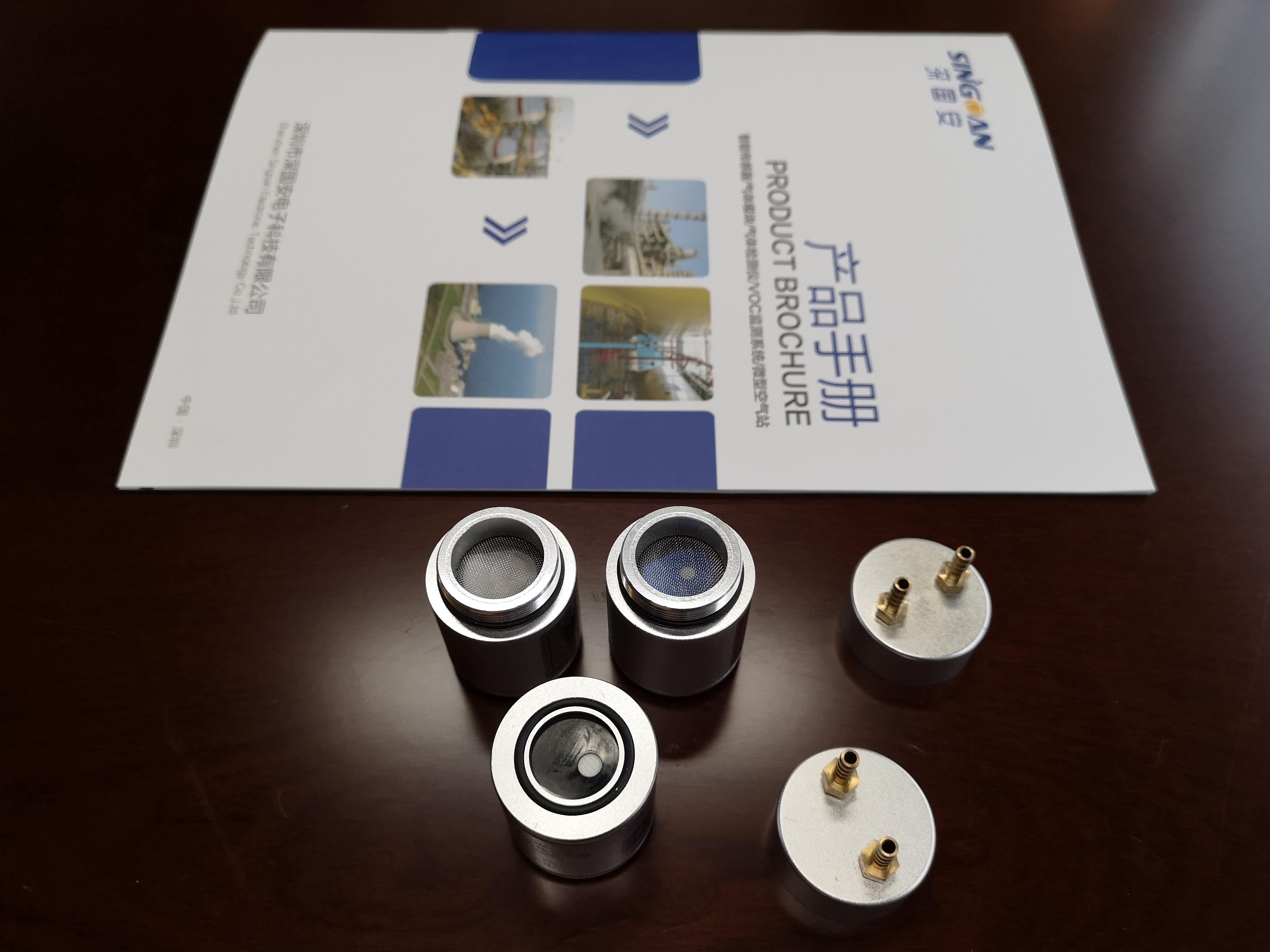 厂界特征气体监测专用----智能型氨气传感器模组