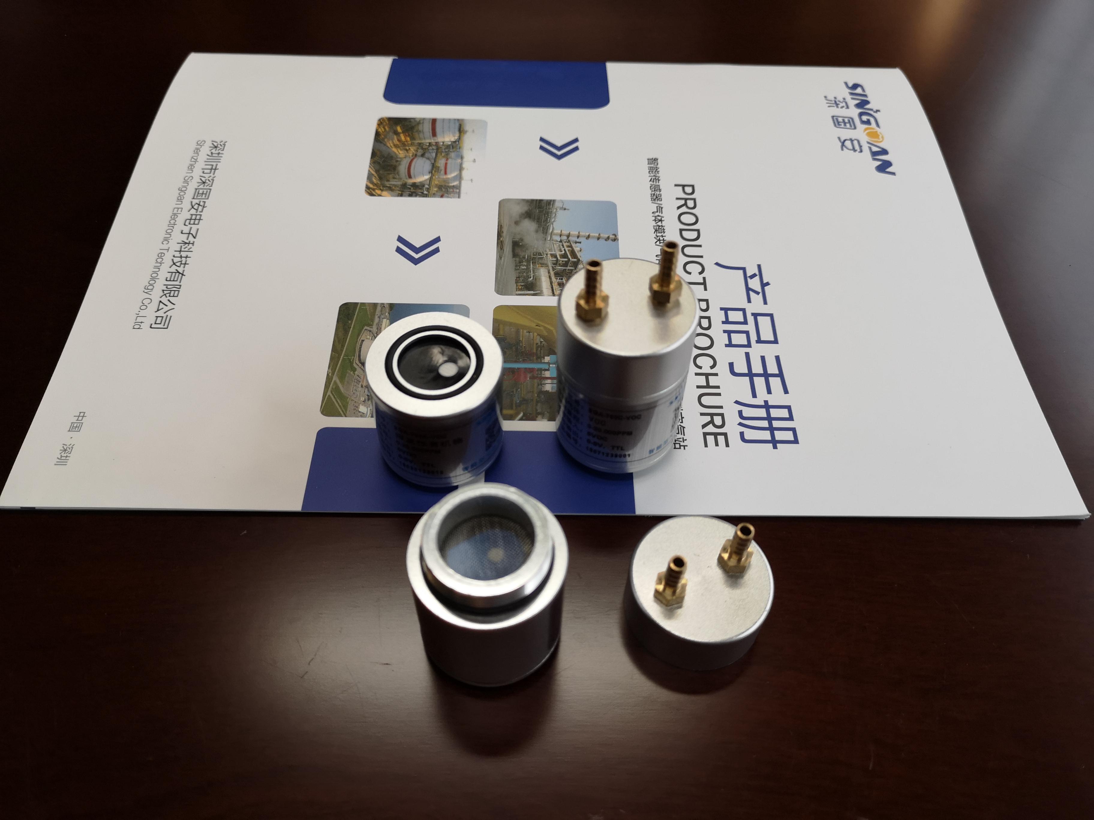 恶臭在线监测系统臭气浓度传感器