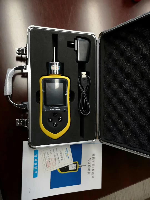 便携式磷化氢气体浓度报警器厂家