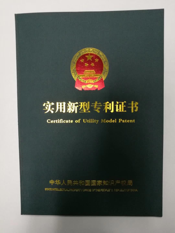 热烈庆祝深国安便携泵吸式气体泄露报警器荣获实用新型专利证书