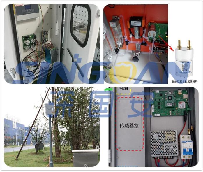 深国安恶臭在线监测技术解决方案及产品推荐
