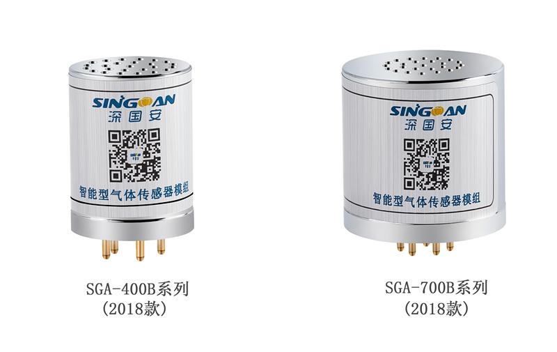 联氨传感器模组可以输出标准485信号吗