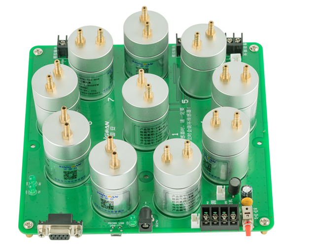 烟气CEMS排放在线监测系统