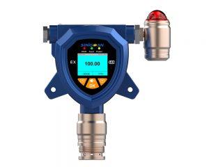 SGA-501-固定式隔爆型氯气报警器