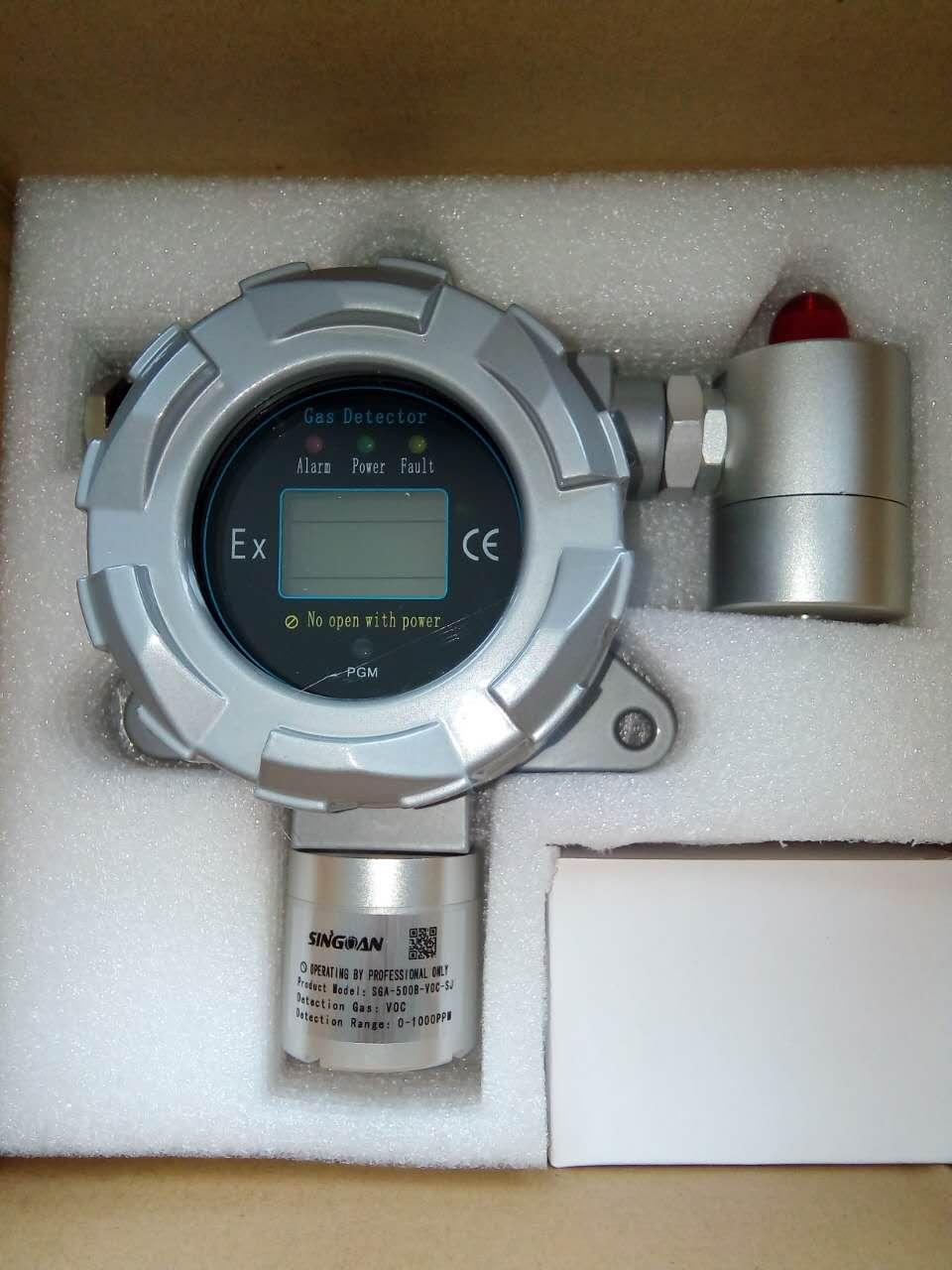 报警值可调式防爆型工业甲醇气体报警器2019款壁挂式甲醇检测仪