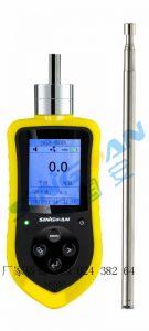 有带振动报警功能的便携式二氯二氢硅气体报警器吗